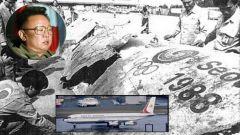 «Нам велели сшибить южнокорейский лайнер»