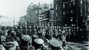 «Мы признаем Общенародную Украинскую Республику...»