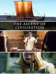 Секреты древних империй