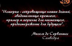 Час истины. Октябрьская революция и война за политическое лидерство