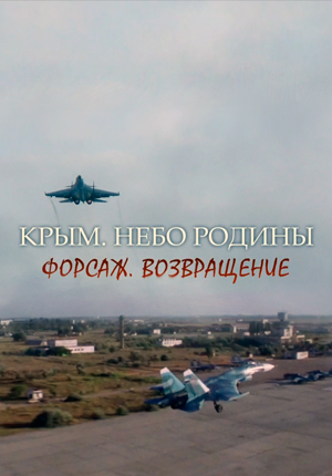 Народы России. Начин великой державы