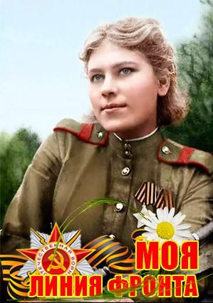 Каких дам в Красной Армии немцы боялись больше всего
