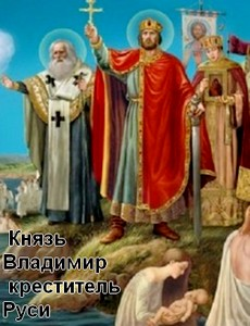 """Дело №. """"Искатель правды"""" Владимир Короленко  (2018)"""