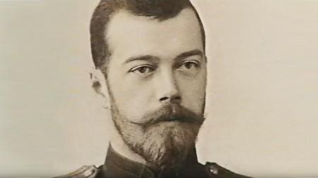 Николай II. Сферы жизни (2018)