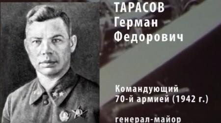 Участие 70-й армии в битве на Курской дуге (2018)