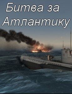 «Кронпринц Вильгельм»: как затонувший немецкий линкор полетел в космос
