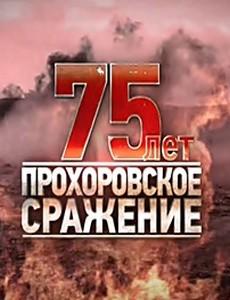 Секрет Ипатьевского подвала. Предательство Европы