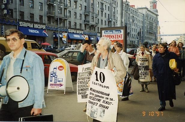 Московская район и другие регионы России, в которых лучше всего жилось в 1990-е