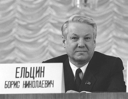 Отчего три раза не приняли импичмент президенту Ельцину