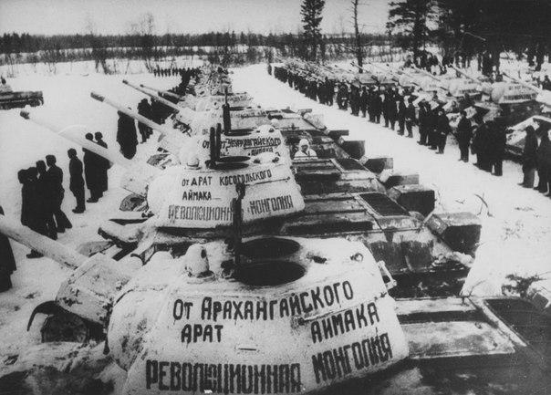Отчего Монголия отменила переход на латиницу в 1941 году