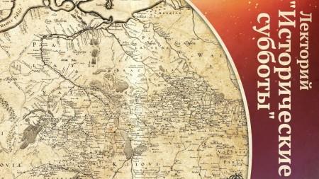 Россия и «Дикое поле» в XVI-XVII столетиях (2018)