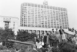 Августовский путч: какие края поддержали Бориса Ельцина в 1991 году
