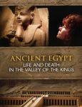 «Древний Египет» создали в 19 в. Доля 3