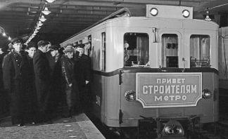 Во сколько стало Советскому Союзу московское метро