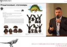 Динозавровые фауны Сибири: 40 миллионов лет эволюционного стазиса. Павел Скучас  (2019)