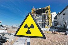 Негласная папка. Чернобыль: тайна под саркофагом  (2019)