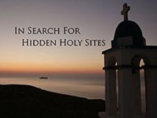 В розысках тайных святынь / In Search of Hidden Holy Sites (2016)