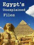 Утраченный мир Древних Помпей
