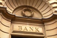 Негласные материалы. Дело в банке (2019)