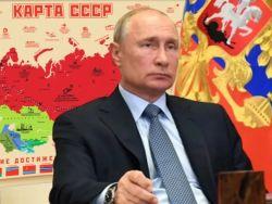 Отчего Ленин не создал Русскую республику