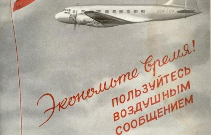 Как в 1920-х русские летали на ярмарку, или Каким был Аэрофлот, когда он ещё был Добролетом