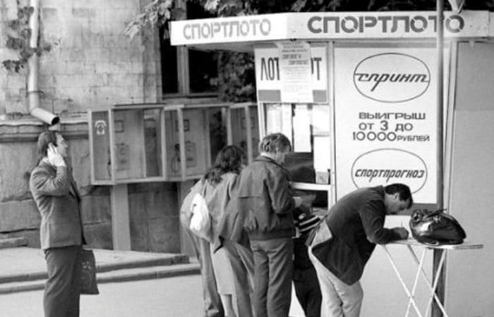 Спортлото – легендарная советская лотерея или первоначальный лохотрон в стране?