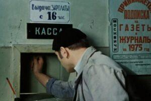 Вкуснятина, какой больше нет: Продукты из СССР, которые в наши дни не произвдят