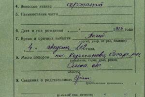 Борис Смоленский: У меня никогда не было жажды отсиживаться за чужими спинами