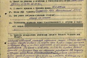 Виктор Лузгин: Фронтовая престарелая тетрадка кровью перемочена в бою