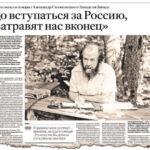 Мена на «мосту шпионов»: как Щаранский покинул СССР