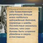 Секреты Чапман. Ломоносов против викингов (29.05.2018)