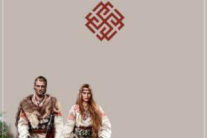 Анафема клада древних славян (2018)