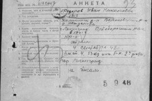 Рекомендации и секреты поэта Василия Жуковского, обучавшего будущего царя-реформатора