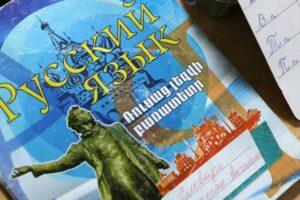 Обучаете русский, пока не обнищали