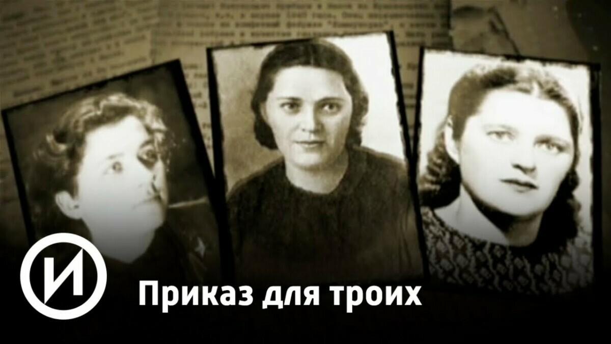5 самых храбрых шпионок, уничтожавших нацистов во пора Второй мировой войны