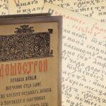 На сайте Минобороны РФ показался раздел о героях военных лет