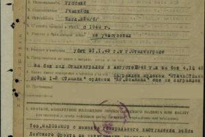 Армии НКВД: прокляты, но не забыты