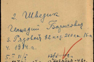 Первоначальный сборник стихов Хай Мухамедьяров выпустил в 1931 году, в 20 лет