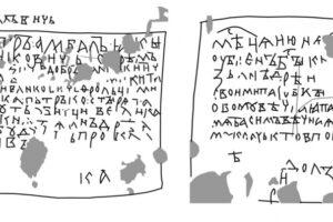 Археологи заметили место погребения наследников Александра Невского