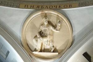 Турция против Крыма: хроника противостояния 1876 года
