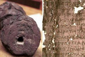На манускрипты обнаружили скрытое послание