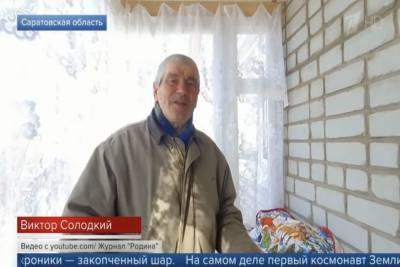 """""""Отечество"""" - на Первом. Отрывок из нашего репортажа показали на главном канале страны"""