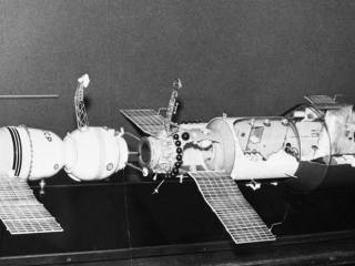 «Новоиспеченный тип космического аппарата»