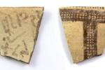 Какие секреты открыла древняя скульптура с Урала, которая старше египетских пирамид: «Шигирский идол»