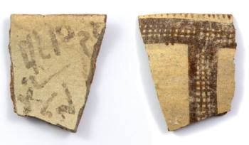Археологи отыщи в библейском городе артефакт, который раскрыл тайну появления первого алфавита