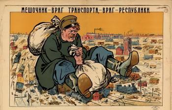Как Россия спасалась от голодания, и Кто такие мешочники