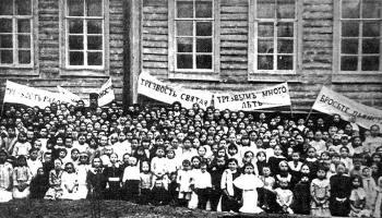 Зачем в 1914 году в России зачислили «сухой закон», и Как он повлиял на ход истории