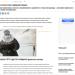 """Герой мартовской публикации """"Отечества"""" оказался двоюродным прадедом журналистки из Архангельска"""