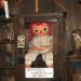 6 запугивающих историй о таинственных куклах: Одержимость демонами, Барби на алтаре и др.