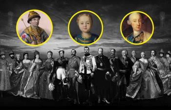Какие 9 мужских имён не подавали детям в династии Романовых и почему